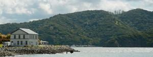 Angel Island slider